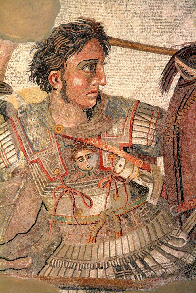 cropped-alexander_mosaic-high_res_fragment.jpg