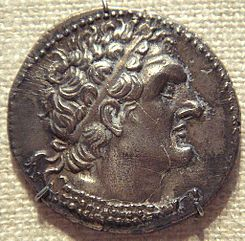 PtolemyVIPhilometor
