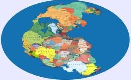 Prehistoria I: EónFarenozoico